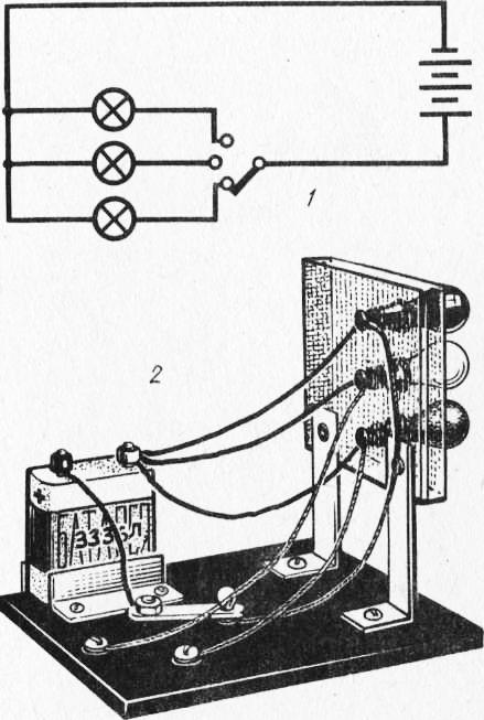 электрическая схема модели