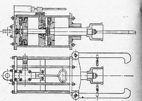 Гидромеханический съемник: 1
