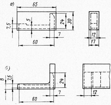 СП 421022004 Проектирование и строительство