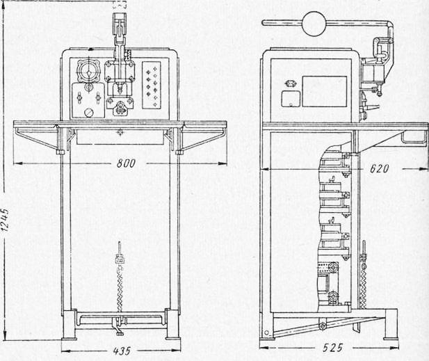 Точечная конденсаторная машина